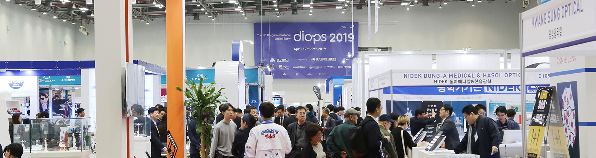 The 18th Daegu International Optical Show(DIOPS)