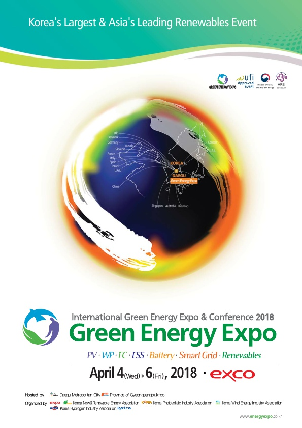 International Green Energy Expo & Conference 2018
