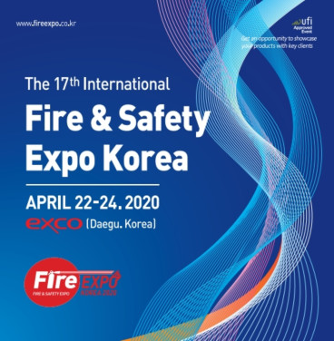 The 17th International Fire & Safety Expo Korea 이미지