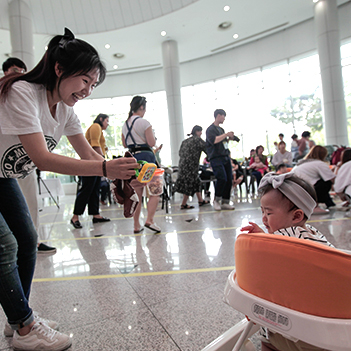 The 26th Daegu Baby&Kids Fair