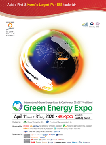 The 17th International Green Energy Expo & Conference 이미지